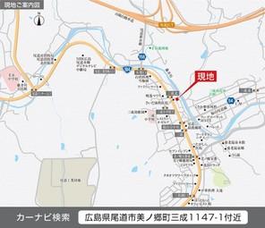 【ダイワハウス】セキュレア三成 (建築条件付宅地分譲)のその他
