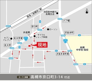 【ダイワハウス】セキュレア高槻京口町II (建築条件付宅地分譲)のその他