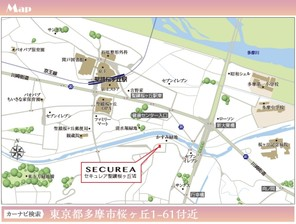 【ダイワハウス】セキュレア聖蹟桜ヶ丘VII (建築条件付宅地分譲)のその他