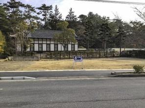 奈良市学園南1丁目11-7の外観