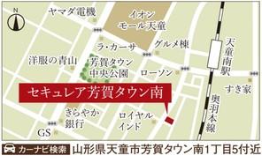 【ダイワハウス】セキュレア芳賀タウン南 (建築条件付宅地分譲)のその他
