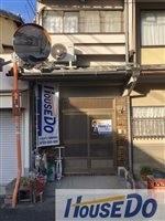 橋本中ノ町 売土地の外観