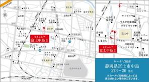【ダイワハウス】セキュレア富士中島II (建築条件付宅地分譲)のその他