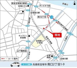 【ダイワハウス】セキュレア宝塚南口III (建築条件付宅地分譲)のその他