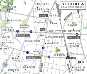 【ダイワハウス】セキュレア栃木市平柳町3丁目 (建築条件付宅地分譲)のその他