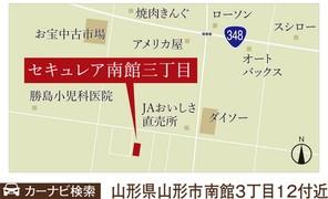 【ダイワハウス】セキュレア南館三丁目 (建築条件付宅地分譲)のその他