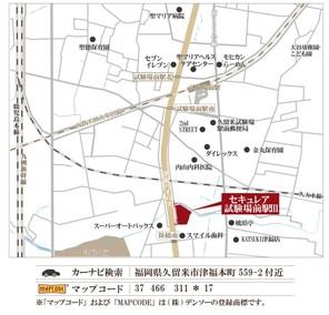 【ダイワハウス】セキュレア試験場前駅III (建築条件付宅地分譲)のその他