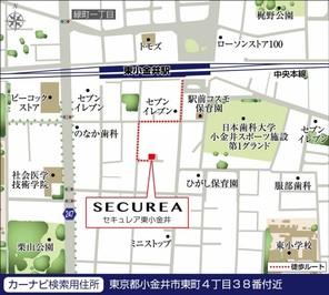 【ダイワハウス】セキュレア東小金井 (建築条件付宅地分譲)のその他