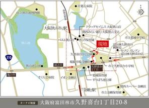 【ダイワハウス】セキュレア久野喜台 (建築条件付宅地分譲)のその他