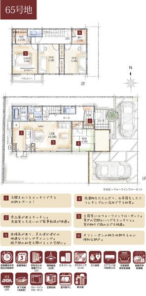【ダイワハウス】セキュレア橿原神宮前II (分譲住宅)の外観