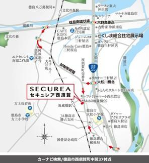 【ダイワハウス】セキュレア西須賀 (建築条件付宅地分譲)のその他