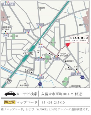 【ダイワハウス】セキュレア花畑駅IV (建築条件付宅地分譲)のその他