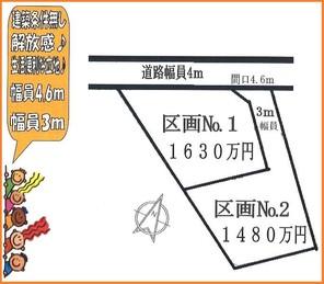 平塚市 北金目 売地 区画№2の外観