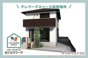 【ダイワハウス】セキュレア日進 (分譲住宅)の外観