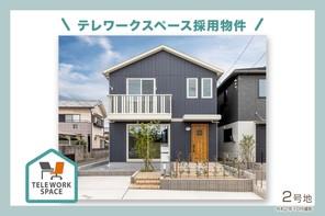 【ダイワハウス】セキュレア大津瀬田北 (分譲住宅)の外観