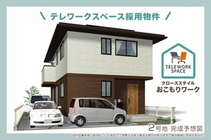 【ダイワハウス】セキュレア青葉高松 (分譲住宅)の外観