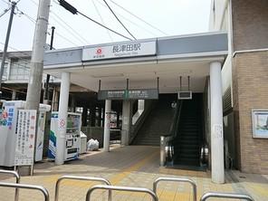 横浜市緑区長津田の宅地の外観