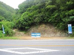 和気郡 和気町矢田の外観