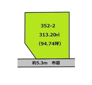 匝瑳市 土地の外観