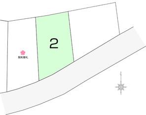 【ダイワハウス】セキュレア内ケ島町 (分譲住宅)のその他