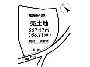 坂上町1丁目 売土地の間取り図
