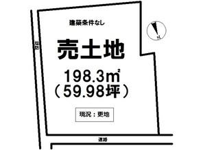 松坂町1丁目 売土地の間取り図