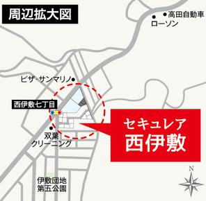 【ダイワハウス】セキュレア西伊敷 (建築条件付宅地分譲)のその他