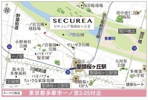 【ダイワハウス】セキュレア聖蹟桜ヶ丘III (建築条件付宅地分譲)のその他