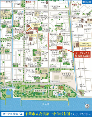 【ダイワハウス】シーフォレスタ稲毛海浜公園 (建築条件付宅地分譲)のその他