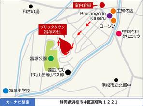 【ダイワハウス】ブリックタウン富塚の杜 (建築条件付宅地分譲)のその他