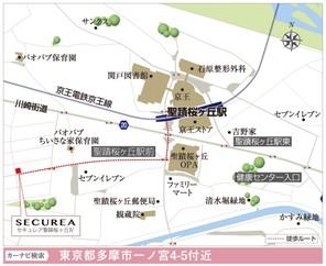 【ダイワハウス】セキュレア聖蹟桜ヶ丘IV (建築条件付宅地分譲)のその他
