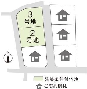 【ダイワハウス】セキュレア総社清音 (建築条件付宅地分譲)のその他
