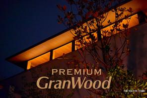 【ダイワハウス】PREMIUM GranWood 福岡・高宮の家(分譲住宅)の外観