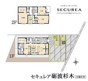 【ダイワハウス】セキュレア砺波杉木 (分譲住宅)の外観