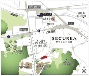 【ダイワハウス】セキュレア稲城 (建築条件付宅地分譲)のその他