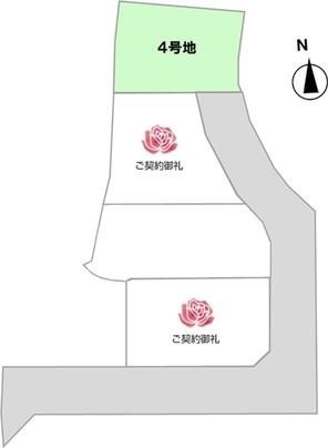 【ダイワハウス】セキュレア大下条III (建築条件付宅地分譲)のその他