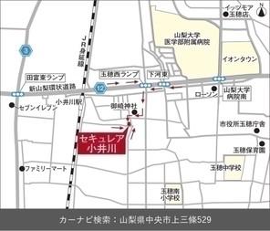【ダイワハウス】セキュレア小井川 (建築条件付宅地分譲)のその他