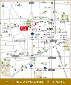 【ダイワハウス】セキュレア稲沢松下 (建築条件付宅地分譲)のその他