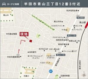 【ダイワハウス】セキュレア半田青山 (建築条件付宅地分譲)のその他