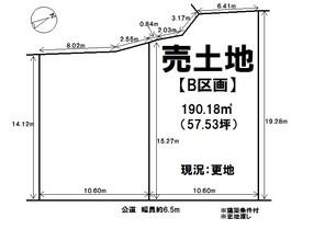 売土地 既存宅地 扶桑町大字高雄字北郷 全2区画 B区画の間取り図