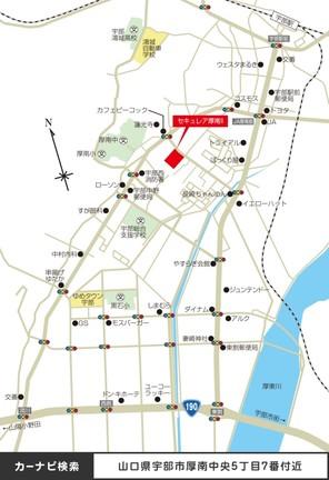 【ダイワハウス】セキュレア厚南II (建築条件付宅地分譲)のその他