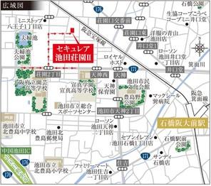 【ダイワハウス】セキュレア池田荘園II (建築条件付宅地分譲)のその他