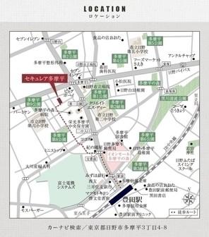 【ダイワハウス】セキュレア多摩平 (建築条件付宅地分譲)のその他