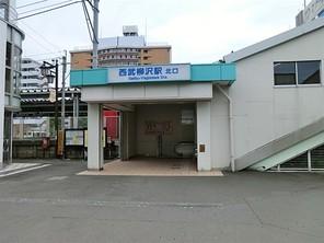 西東京市保谷町の宅地の外観
