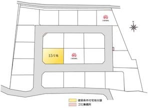 【ダイワハウス】セキュレア石川II (建築条件付宅地分譲)のその他