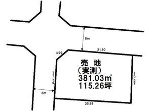 中今泉1丁目 売土地の間取り図