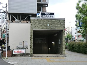 板橋区赤塚の宅地の外観