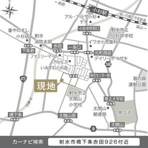 【ダイワハウス】セキュレア射水赤田 (建築条件付宅地分譲)のその他