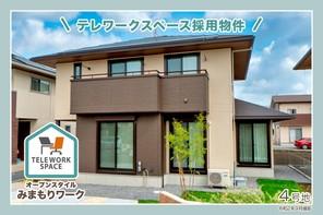 【ダイワハウス】セキュレア神山2丁目 (分譲住宅)の外観