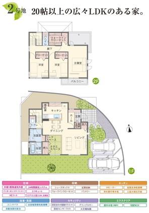 【ダイワハウス】セキュレア尾津町 (分譲住宅)の外観